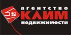 Агентство недвижимости «КЛИМ»